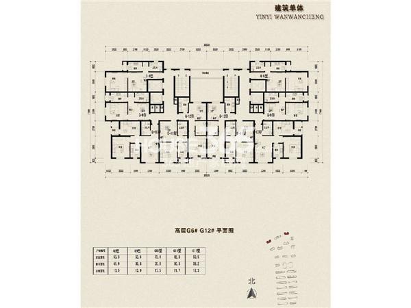 高层一室二厅一卫 48.3㎡