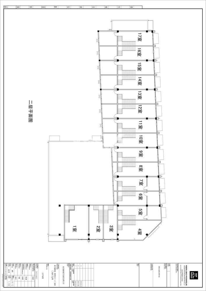 海峡城商铺简化户型图C-8#2F