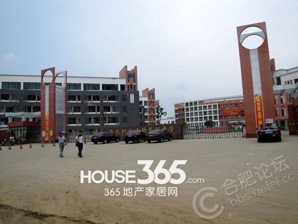 合肥华南城周边学校