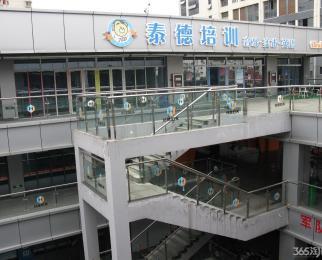 个人地铁口简装商铺办公房508至910平方出租可分割