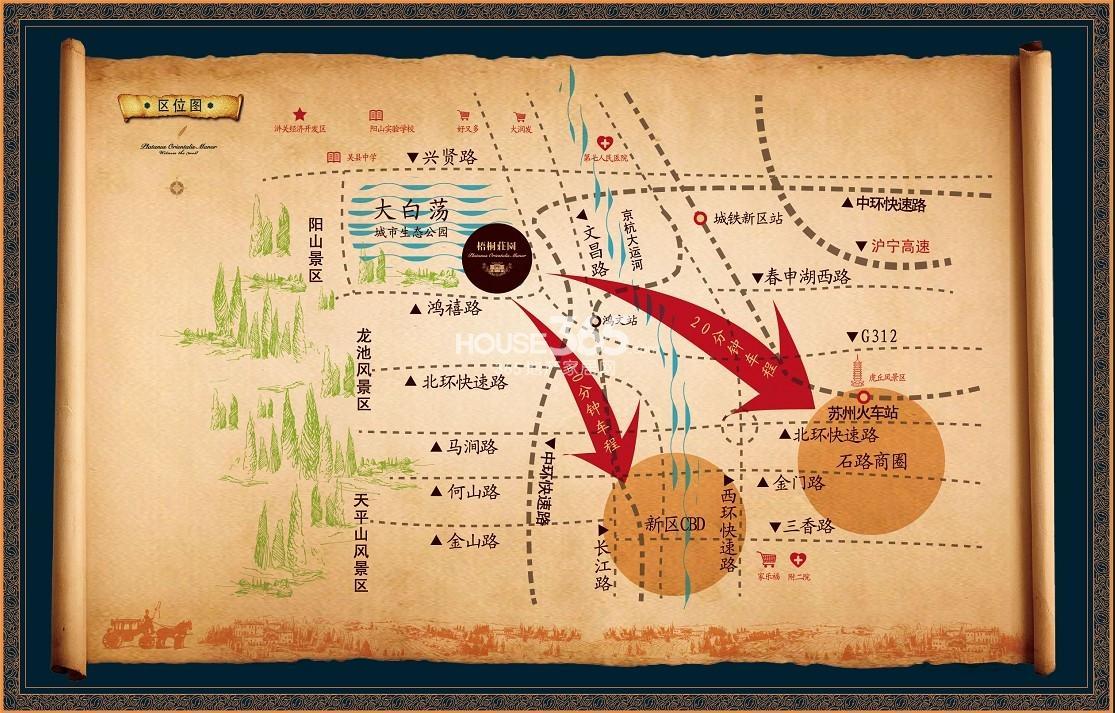 梧桐庄园交通图