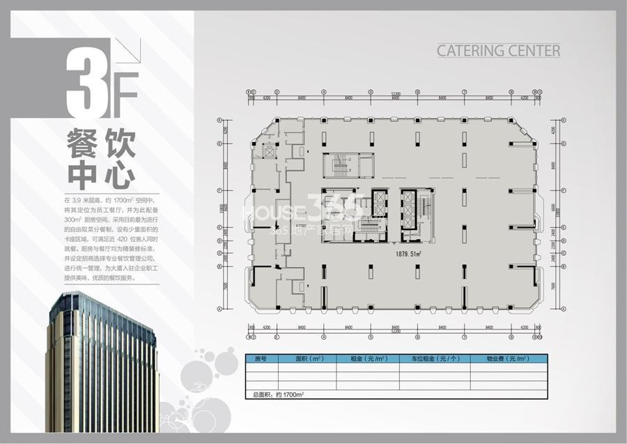 荣安大厦3楼平面图