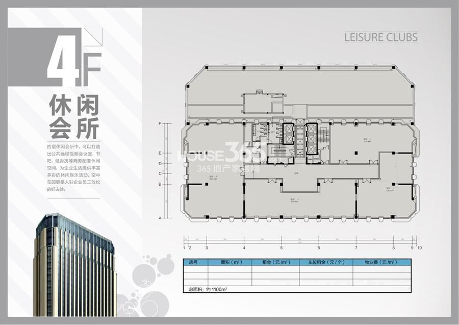 荣安大厦4楼平面图