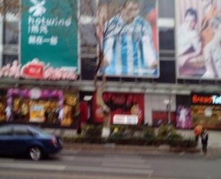 新街口珠江路地铁口市中心新世界中心A座5A甲级写字楼