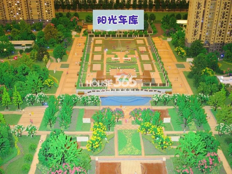 天朗蔚蓝东庭阳光车库沙盘实景图(20131211)