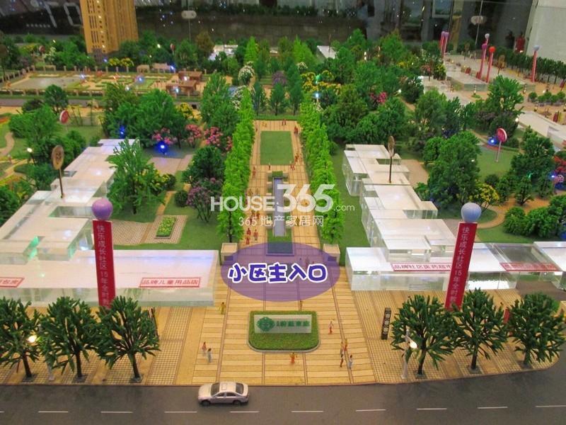 天朗蔚蓝东庭小区主入口沙盘图(20131211)