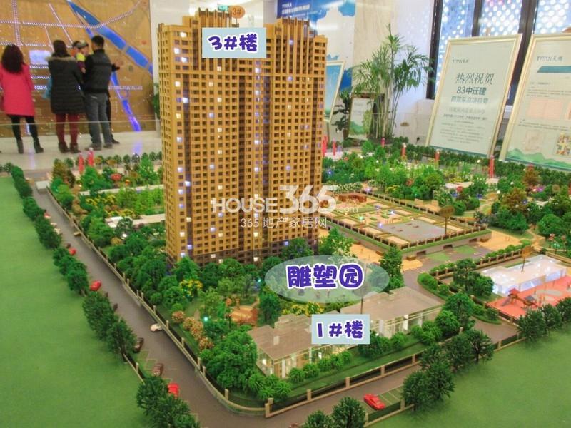 天朗蔚蓝东庭3#楼沙盘实景图(20131211)