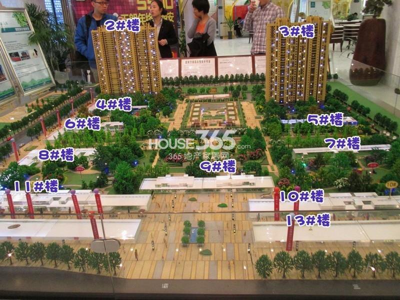 天朗蔚蓝东庭2-13#楼沙盘实景图(20131211)