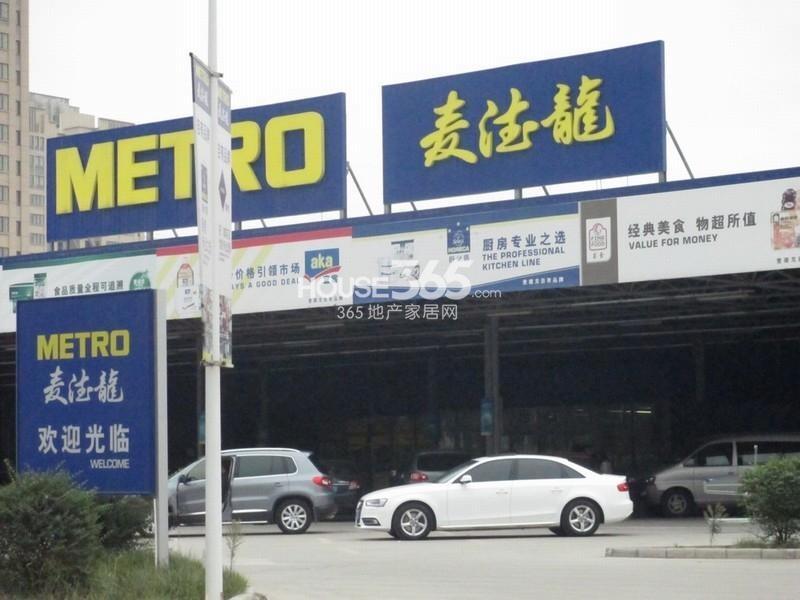 天朗蔚蓝东庭周边麦德龙超市(20131211)