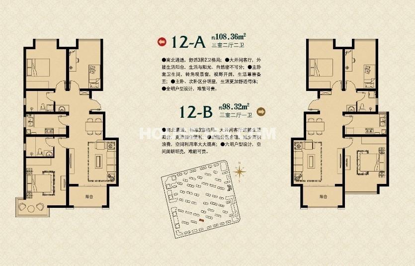 荣盛盛京绿洲三室二厅二卫户型图108.36平