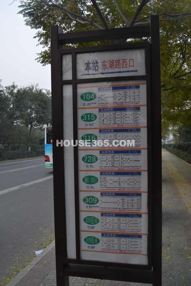 天朗蔚蓝东庭周边东路湖站(20131211)