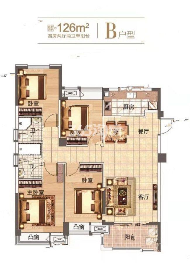 4房2厅2卫