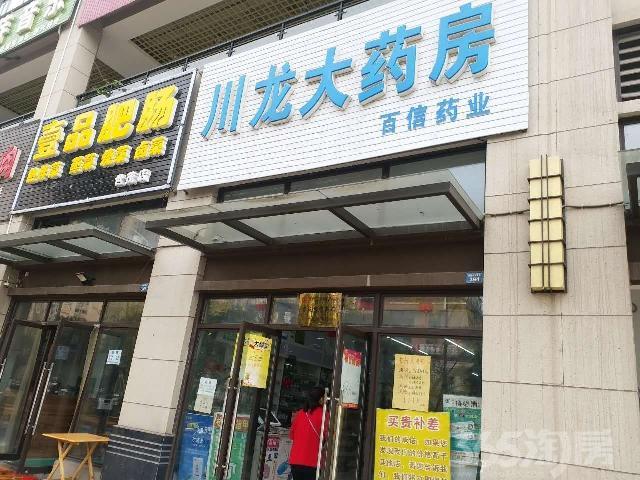 中国水电云立方26�O2015��新铺豪华装