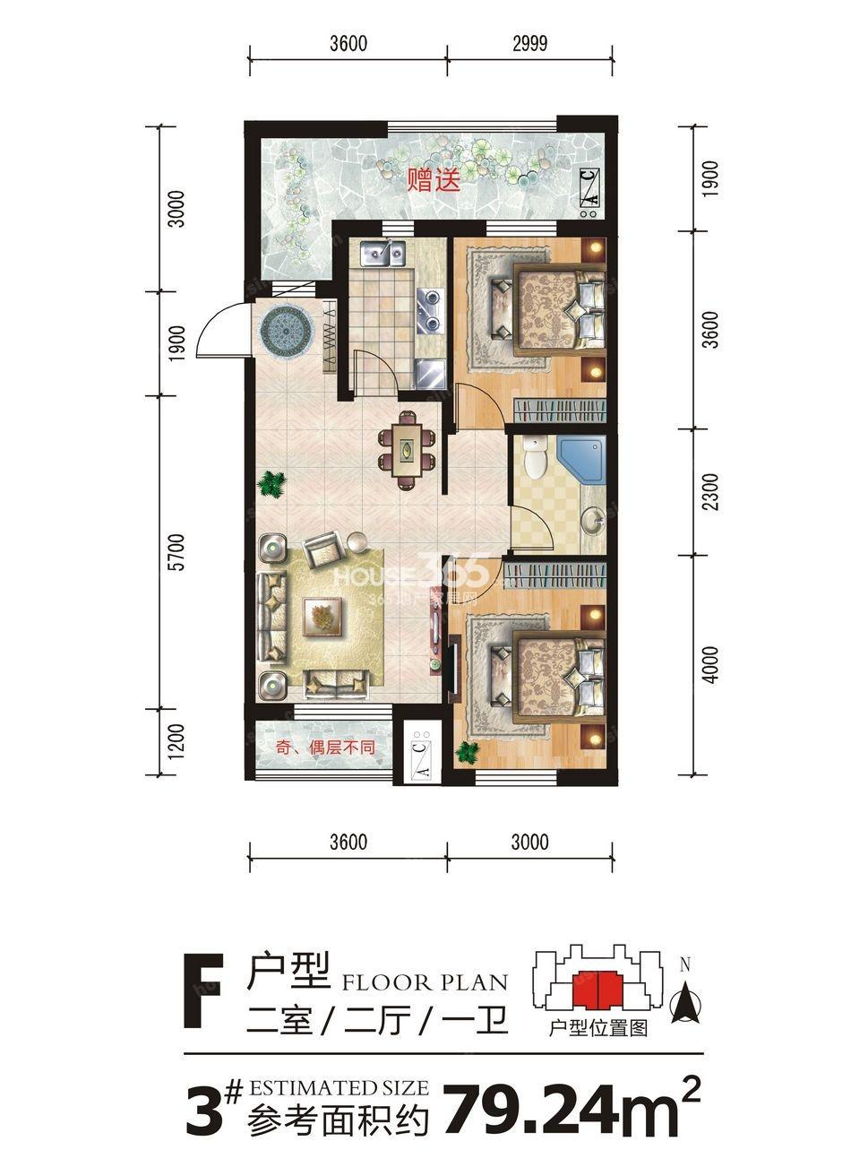 世纪枫景汇f户型图79.24平米