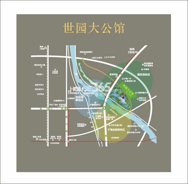 世园大公馆交通图