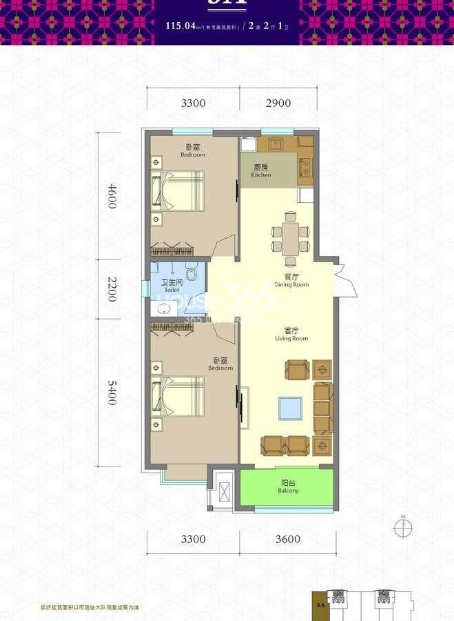 沈阳新天地户型图 5A户型 二室二厅一卫 115.04㎡