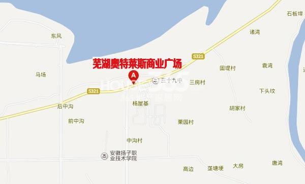 芜湖奥特莱斯商业广场交通图