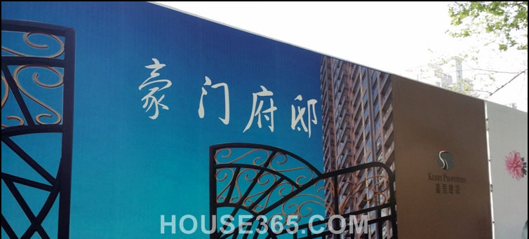 嘉里置业地块外墙围挡广告(4.11)