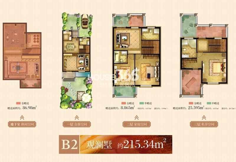 卢卡小镇B2户型215.34平米
