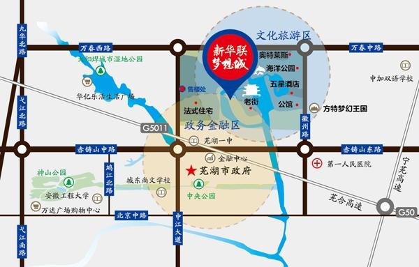 芜湖新华联梦想城区位图