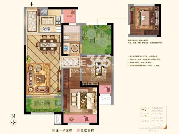 路劲城4#楼E户型-2+1房2厅2卫-约86平