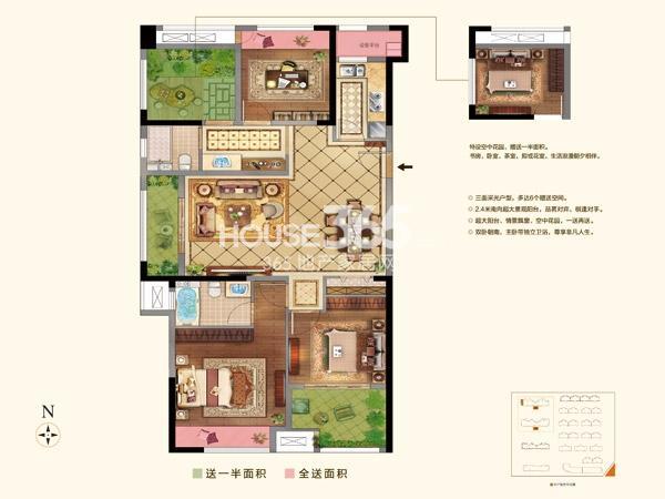 路劲城4#楼D户型-3+1房2厅2卫-约126平