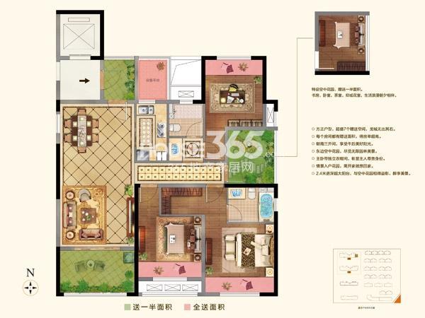 路劲城4#楼A户型-3+1房2厅2卫-约132平