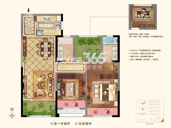 路劲城4#楼B户型-2+1房2厅2卫-约109平