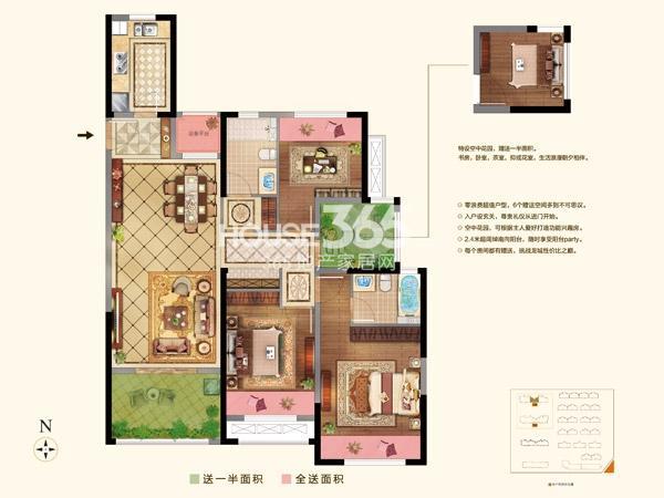 路劲城4#楼C户型-3+1房2厅2卫-约128平