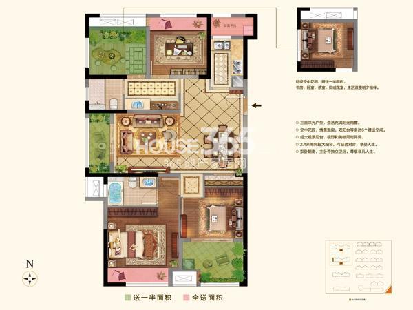 路劲城3#楼D户型-3+1房2厅2卫-约124平