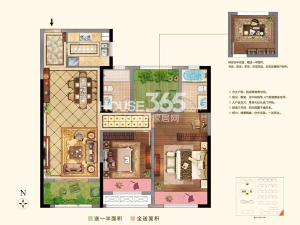 路劲城3#楼B户型-2+1房2厅2卫-约106平