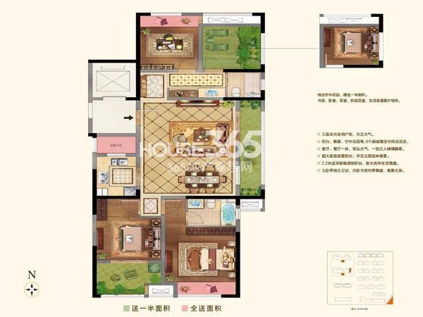 路劲城3#楼A户型-3+1房2厅2卫-约126平