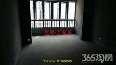 华强广场7/33.白坯117平米3房1厅1000元