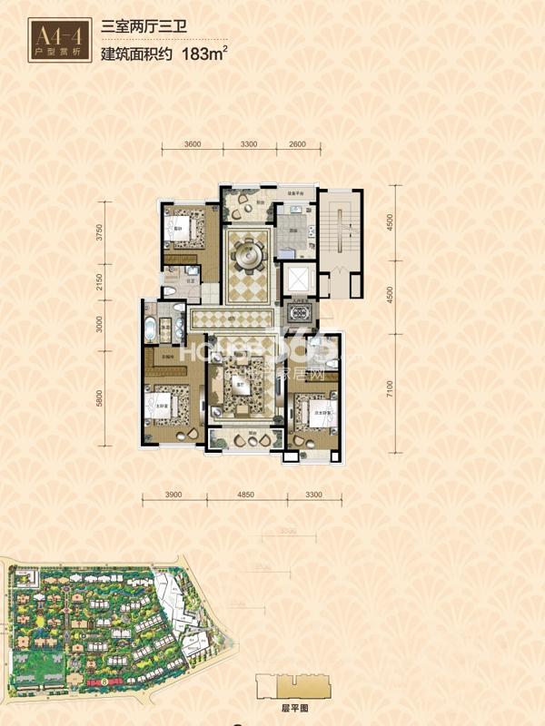曲江华著中城8#楼A4-4户型图 3室2厅3卫1厨 183.00㎡