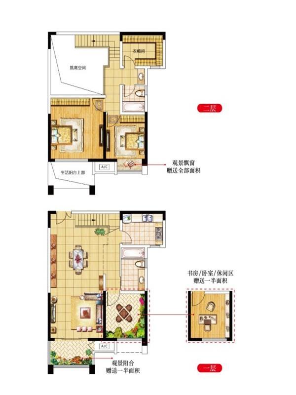 9#H户型-3房2厅2卫-137.57㎡