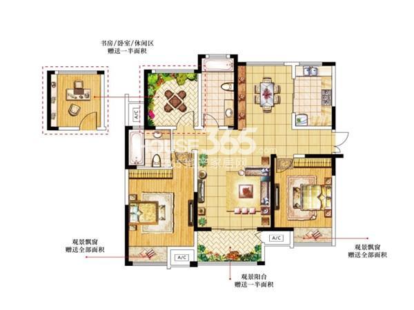 9#G户型-3房2厅2卫-123.86㎡