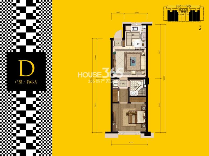 武林外滩酒店式公寓D户型 约65㎡ 1室2厅1卫