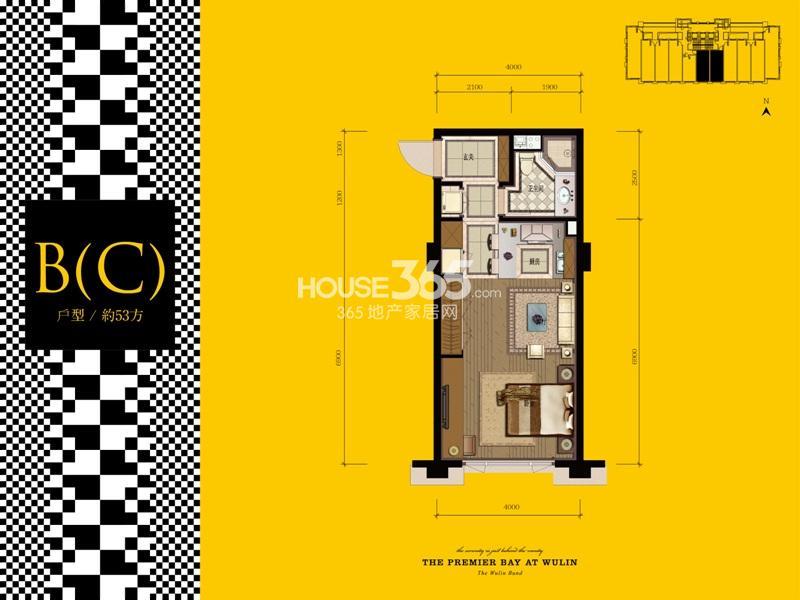 武林外滩酒店式公寓B(C)户型 约53㎡ 1室1厅1卫