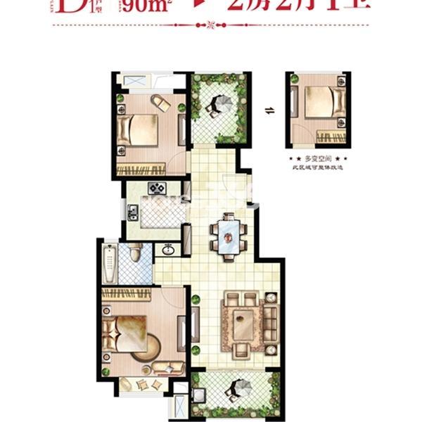 新城红树湾D1户型图