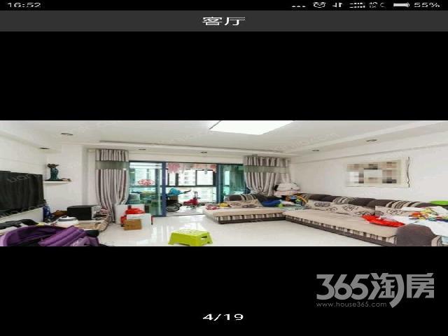 城市经典2室1厅1卫96.00㎡2007年满两年产权房精装
