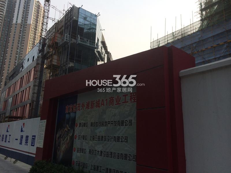 世茂外滩新城商业茂悦港施工实景(6.12)