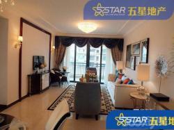 恒大御景湾3室2厅1厨1卫1阳台高层精装房
