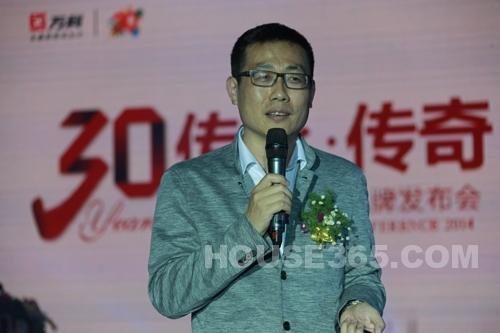 万科集团上海区域总规划师居培成致辞