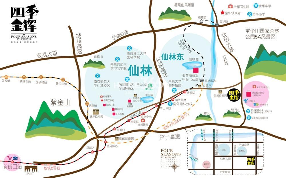 四季金辉观岚(四季金辉三期)交通图