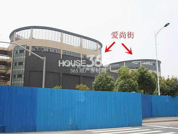 绿都万和城商业爱尚街工程进度实景图(2014.7)