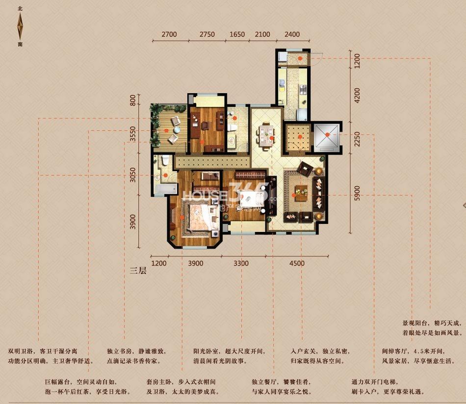 金地艺境户型图 7层洋房C-2户型 三室两厅两卫 134㎡