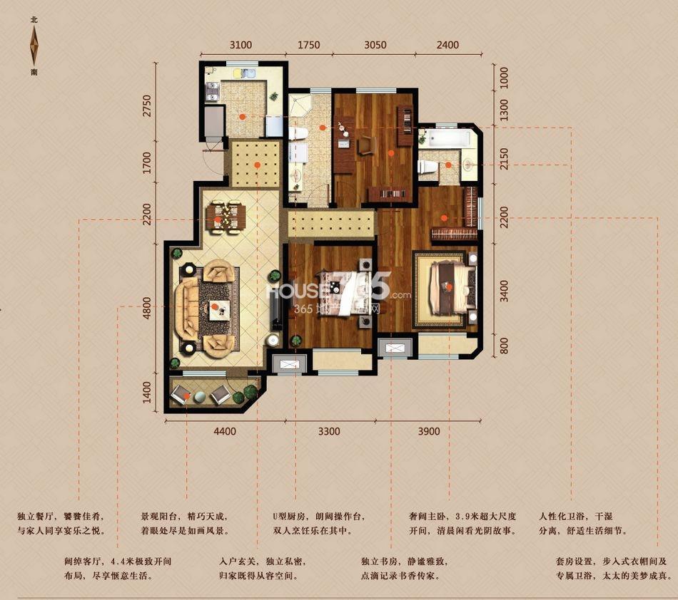 金地艺境户型图 11层洋房B户型 三室两厅两卫 125㎡