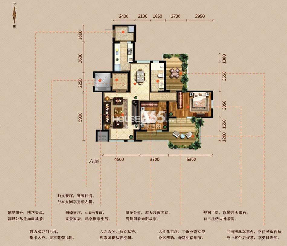 金地艺境户型图 7层洋房F-1户型 96㎡