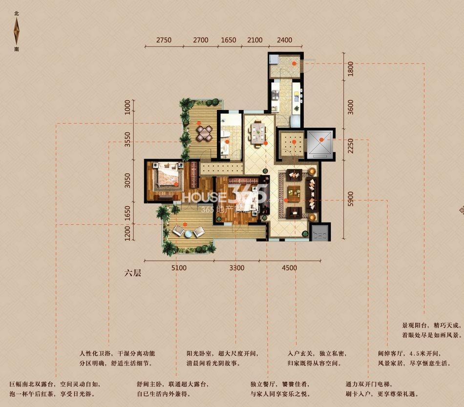 金地艺境户型图 7层洋房F-2户型 两室两厅一卫 96㎡