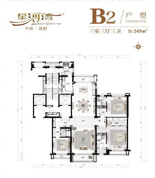沈阳星河湾B23室3厅3卫 245.00㎡